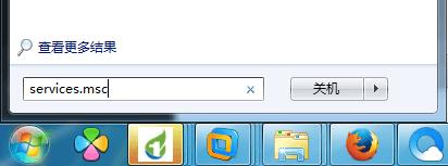 win7下打开服务管理器的方法