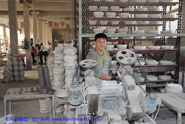 阳城县陶瓷厂生产车间