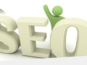 把搜索引擎当用户看待——SEO之文章内容优化技巧