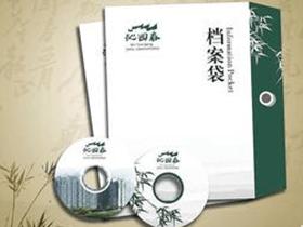 陶瓷企业管理软件生产系统历史数据归档