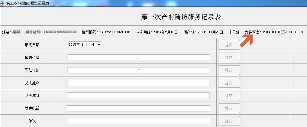信息管理网站源码下载(网站源码 下载) (https://www.oilcn.net.cn/) 综合教程 第1张