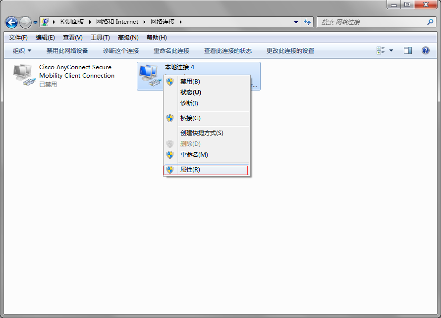 DNS服务器设置
