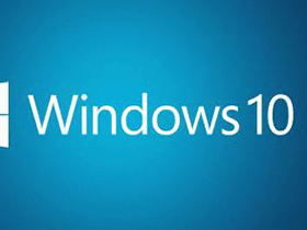 windows10使用一日心得